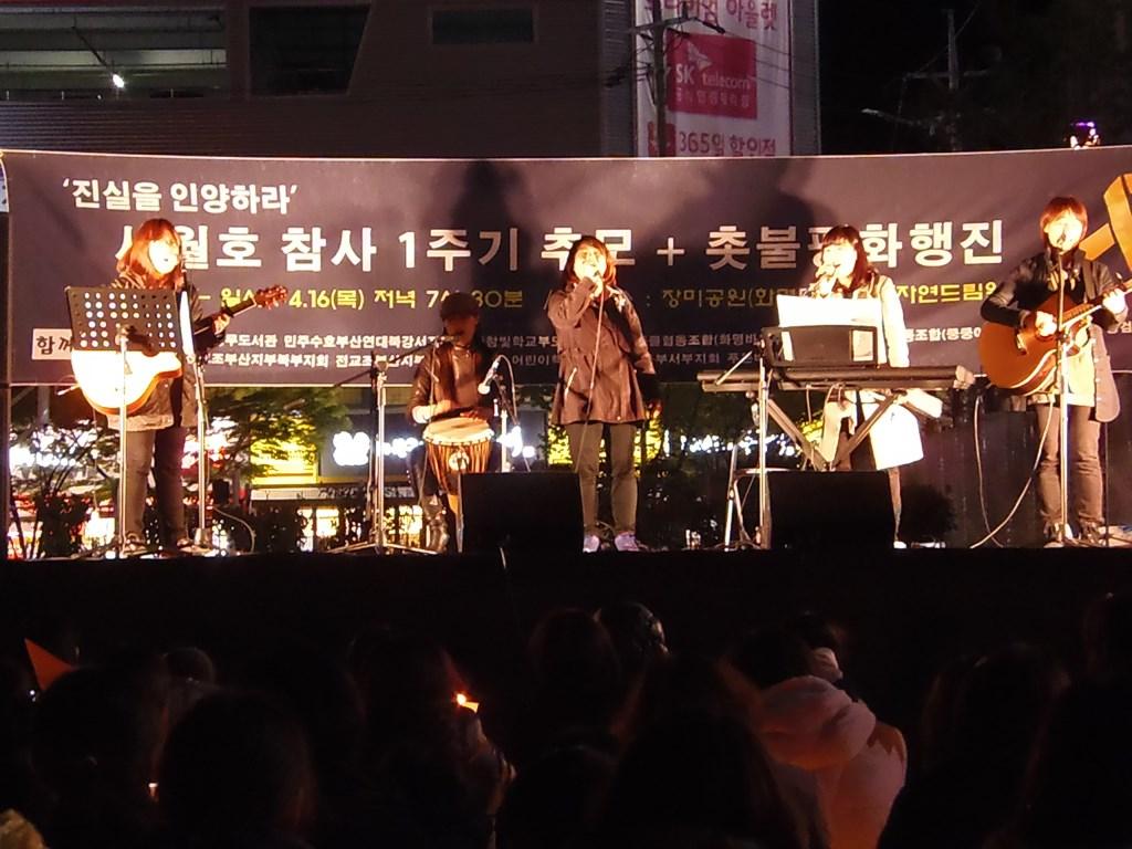 세월호 참사 1주기 추모문화제가 부산 북구 화명동 장미공원에서 열렸다. 산하밴드의 노래를 열창하고 있다.