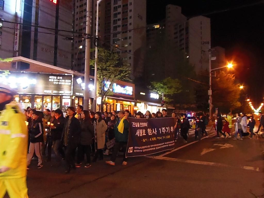 세월호 참사 1주기를 맞아 촛불평화행진을 하고 있다.