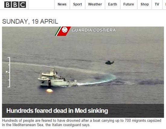 지중해 해상에서 발생한 난민선 전복 사고를 보도하는 BBC 뉴스 갈무리.