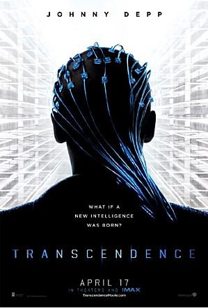영화 <트랜센던스> 영화에서는 천재과학자 윌의 뇌를 컴퓨터에 업로드시킨다. 윌은 온라인에서 본인만의 세계를 넓혀간다.