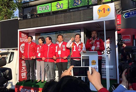 김무성(오른쪽 첫번째) 새누리당 대표가 23일 오후 광주를 방문, 정승(오른쪽 두번째) 후보 유세차량에서 지원 유세를 벌이고 있다.