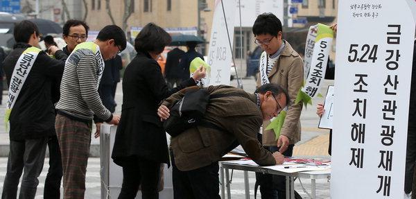 남북경협기업비대위, 경실련통일협회 등 여러 민간단체들은 매주 화요일 광화문에서 5.24조치 해제 촉구 서명운동 및 캠페인을 진행하고 있다.