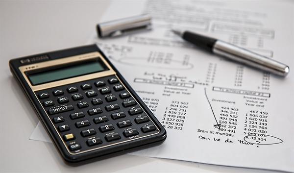 계산기 계산 회계 경리 재무 보험 금융 재테크 가계부