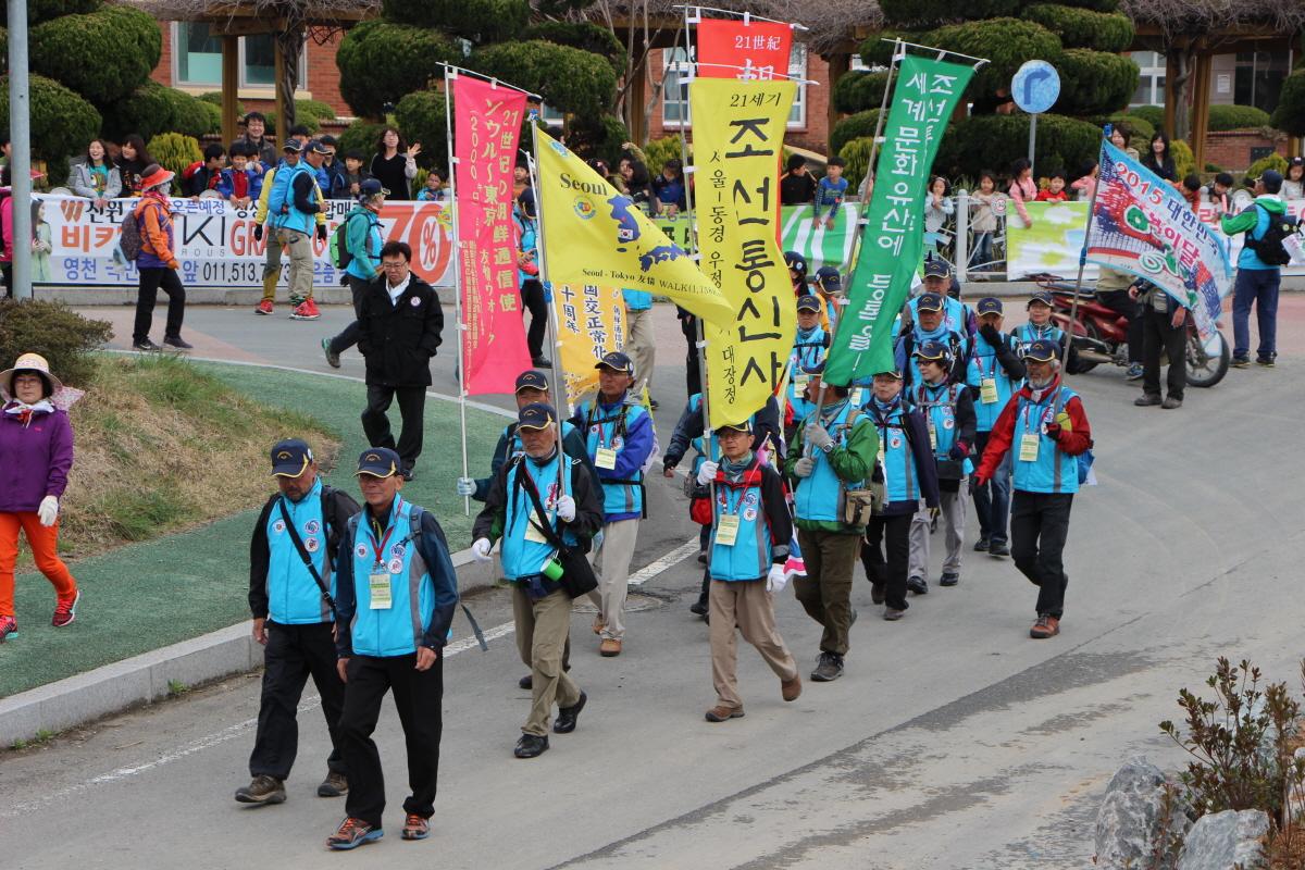 신녕초등학교 앞의 걷기일행과 환영 인파