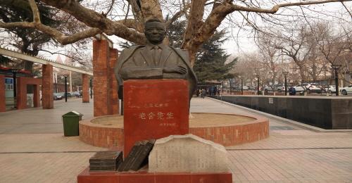 라오서 공원 라오서는 칭다오대학에 교수로 근무하며 대표작 <낙타상자>를 집필한다.