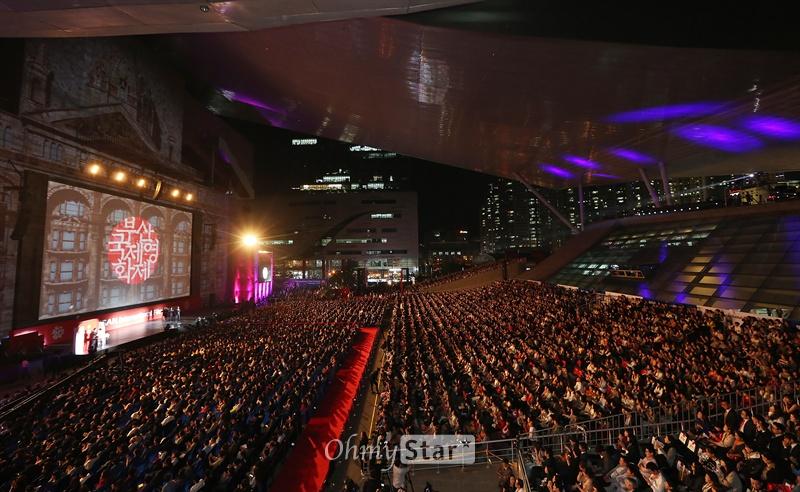2014년 19회 부산국제영화제 개막식