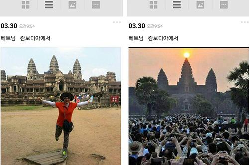 김경옥 계양구의회 의원이 자신의 카카오스토리에 올렸다 삭제한 사진들 갈무리 사진. <사진제공ㆍ인천연대 계양지부>