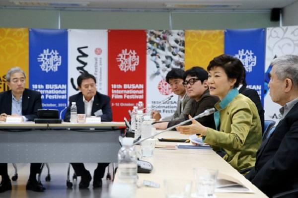 지난 2013년 부산국제영화제 개막을 앞두고 부산영화제 사무국을 방문한 박근혜 대통령