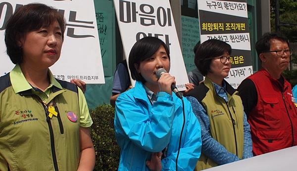 박세영 보건의료노조 마인드프리즘지부장.