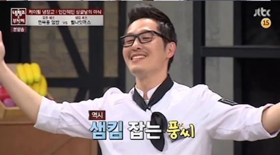 지난 11일 방영한 JTBC <냉장고를 부탁해> 한 장면