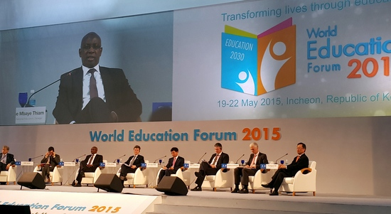 20일 오후 세계교육포럼에서 한국 정부는 '한국교육발전' 전체회의를 열었다.