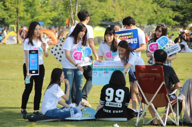 지난 16일 토요일 여의도 한강공원에서 '약 제대로 복용하기-락(樂)&약(藥) 캠페인' 서포터즈 '반딧불이'가 시민들에게 캠페인 내용을 전달하고 있다.
