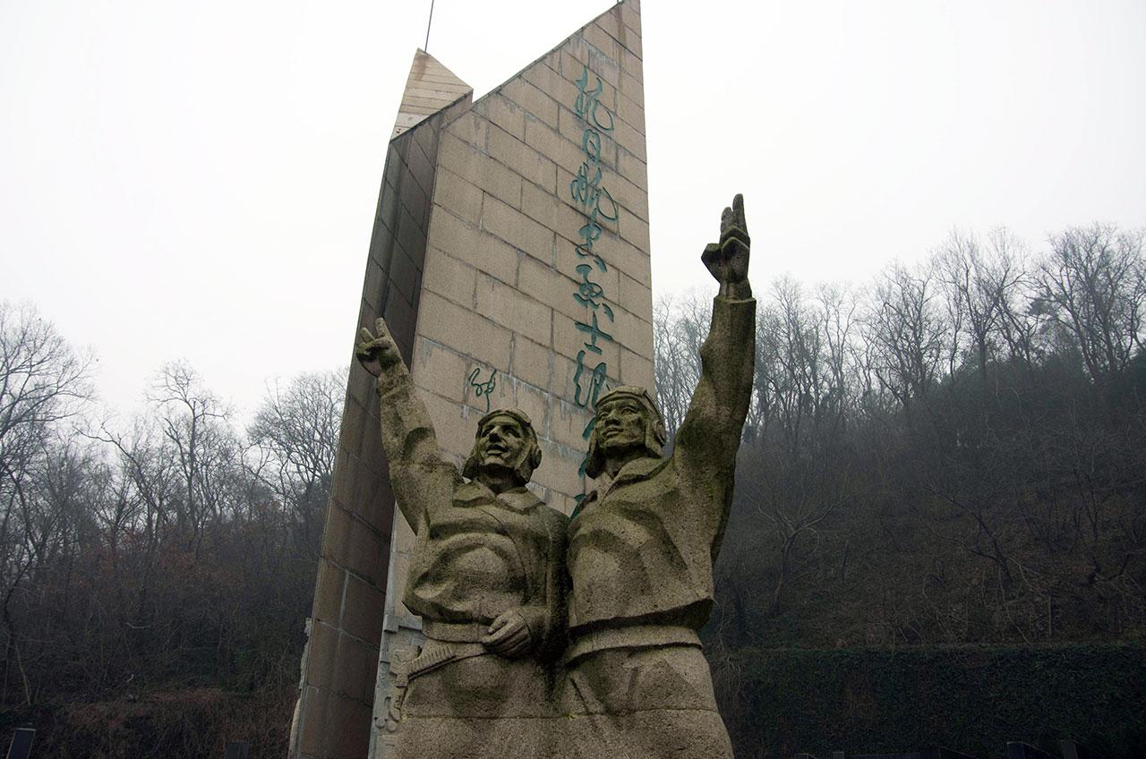 난징의 항일항공열사공묘의 기념비. 공묘는 중국이 상하이전쟁에서 전사한 공군을 안장하기 위해 조성한 묘원으로 뒤에 중일전쟁 때 중국을 돕다가 희생된 외국인들도 안장하였다.