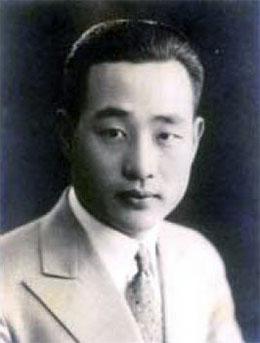 한인 항공열사 전상국(1907~1938)