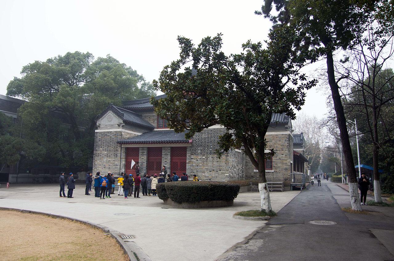 난징대학의 예당. 좌파 민족주의 진영을 대표하는 김원봉은 1935년 이 대학(당시는 금릉대학) 강당에서 조선민족혁명당을 창당했다.