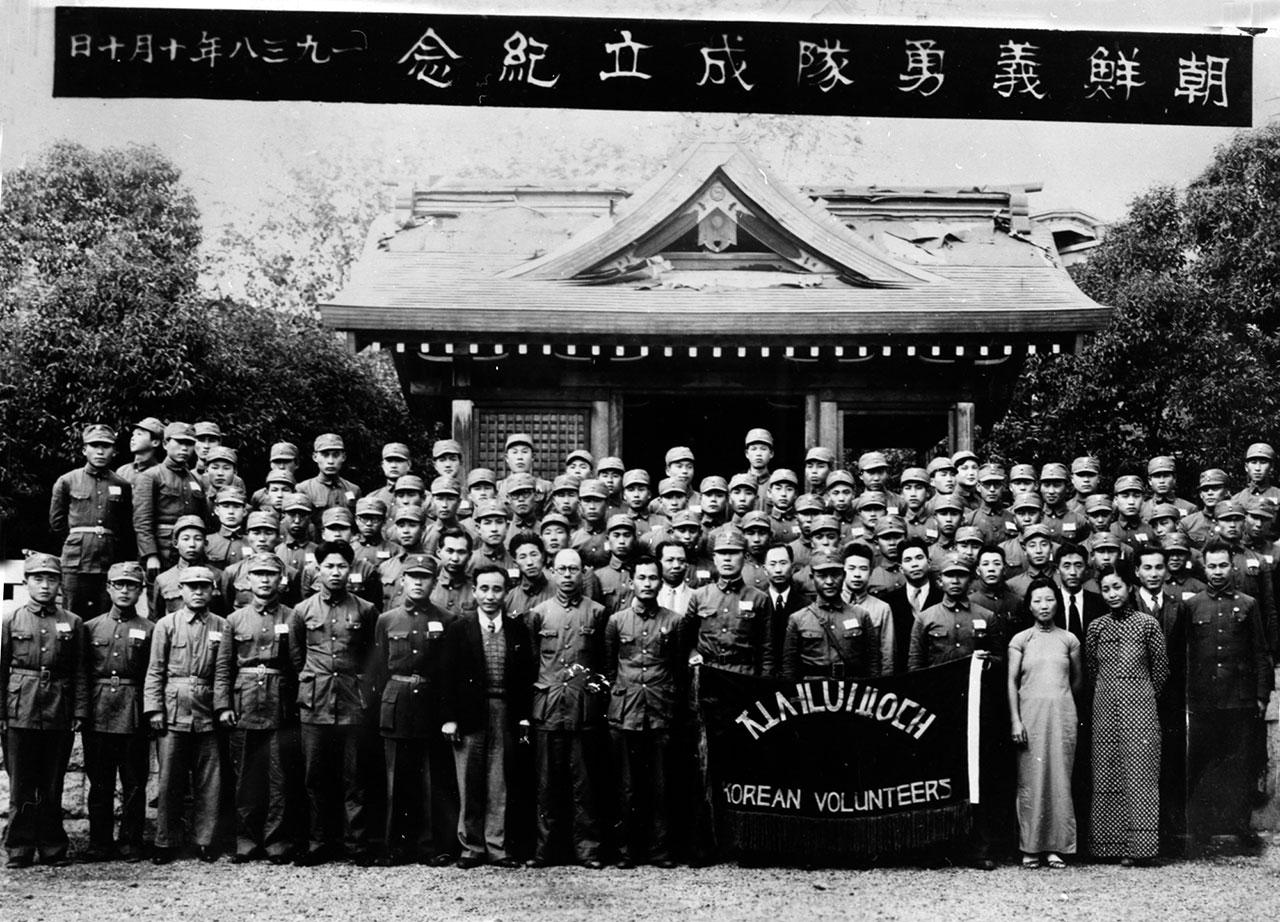 1937년, 김원봉은 혁명간부학교 졸업생을 규합하여 항일 군사 조직인 '조선의용대'를 조직, 편성했다. 조선의용대는 뒷날 광복군에 편입되었다.