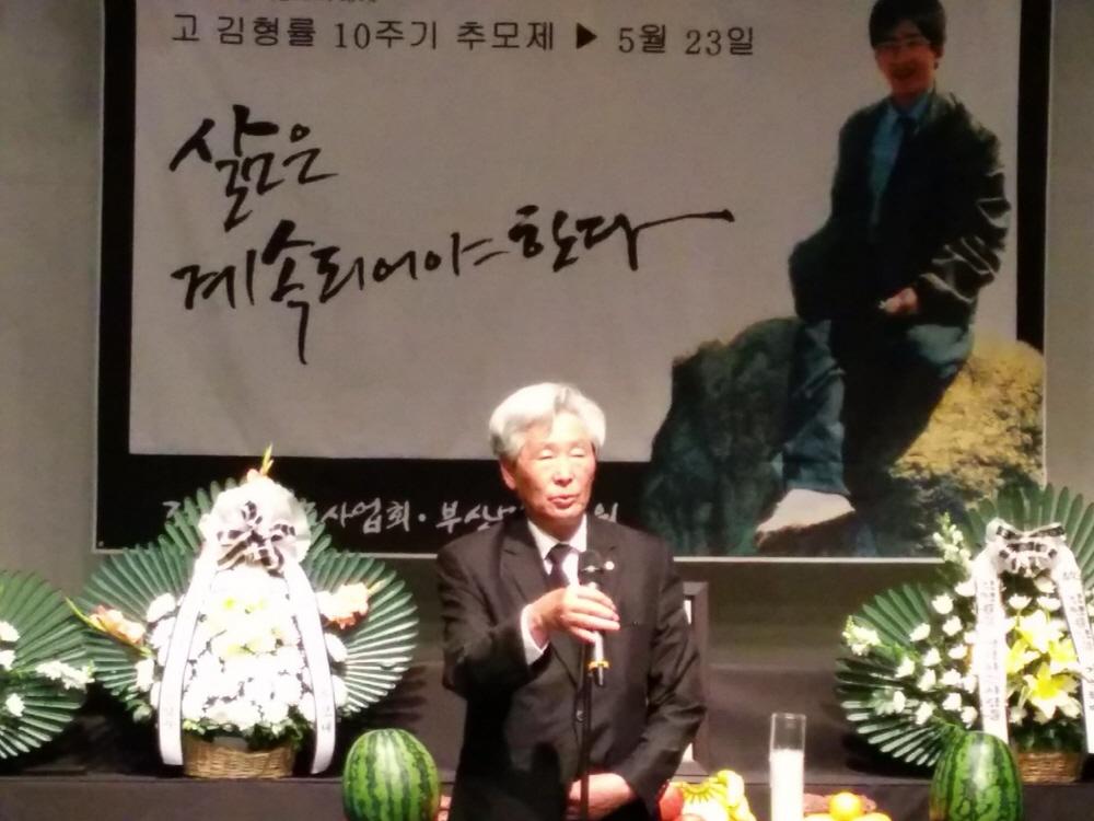 김형률추모제에서 유족대표 인사를 하는 고인의 부친 김봉대 씨.