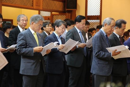 부처님오신날 정토회 봉축법요식에 참가한 문재인, 안철수, 김두관
