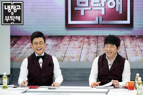 수많은 '먹방', '쿡방' 사이에서 꾸준히 인기를 끌고 있는 JTBC <냉장고를 부탁해>.