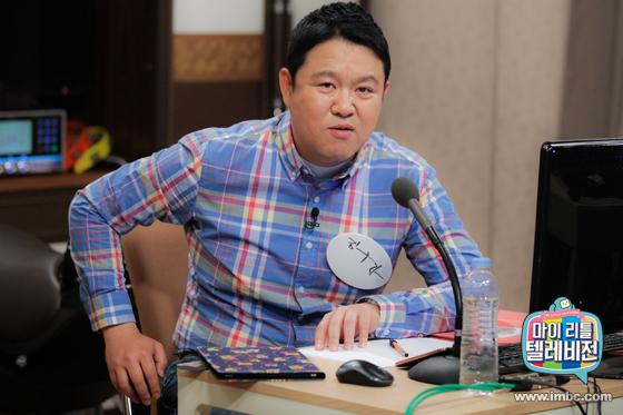 <마이리틀텔레비전>에 출연한 '인터넷 방송의 조상' 김구라.
