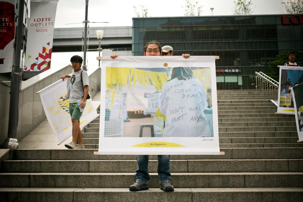 4시간 16분의 전시 2014년 8월 11일에 오렌지는 세월호를 잊지 않기 위해, 세월호를 기억하기 위해 사진 찍는 사람들 그리고 예술가들이 자신이 담은 사진을 들고, 국회의사당을 출발해, 마포, 서울역, 명동을 지나 광화문까지 4시간 16분 동안 걸었습니다.