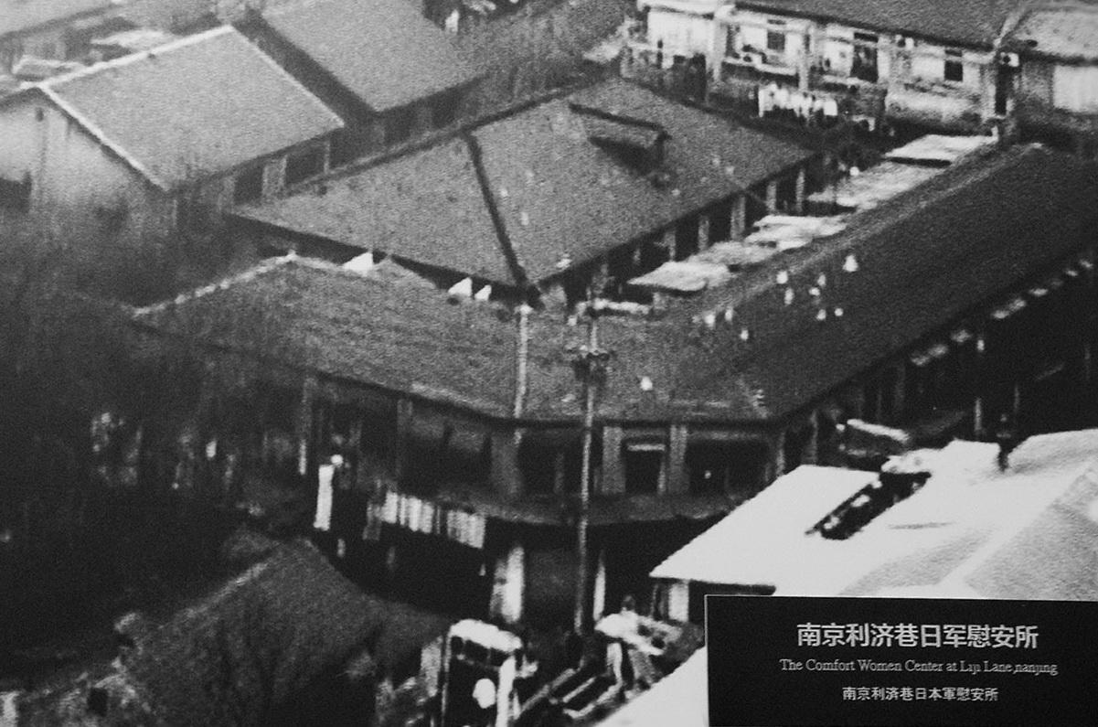 난징을 점령한 일본군에 의해 세워진 리지샹 위안소. 열일곱 살 어린 나이로 박영심 할머니가 여기 끌려온 것은 1939년이었다.