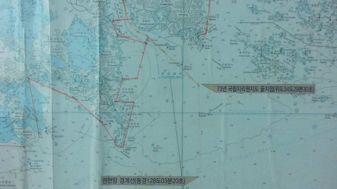 지도 이번 대법원 판결의 기준은 1973년 지형도상 경계선입니다. 정확한 위치는 아니지만 지도상에서 살펴보면, 경상남도 남해군 세존도와 전라남도 여수시 남면 작도사이 해상 경계를 말합니다.
