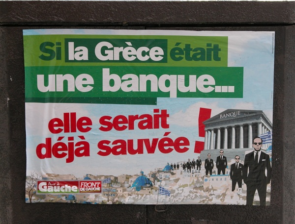 그리스가 은행이었다면, 그들은 이미 구제되었을 것.