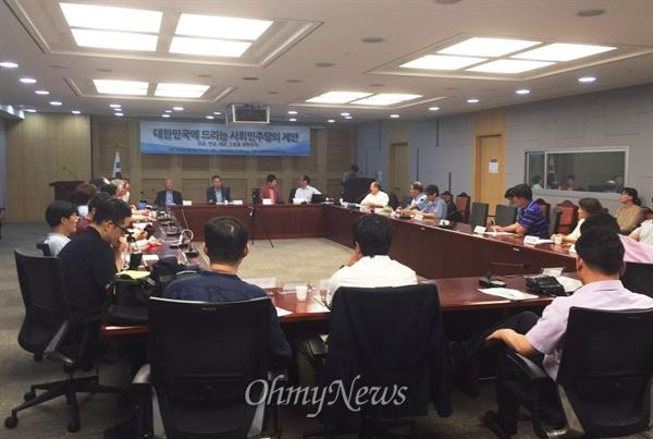 사회민주당창당준비모임이 28일 오후 국회의원회관 제1세미나실에서 정책발표회를 열었다.