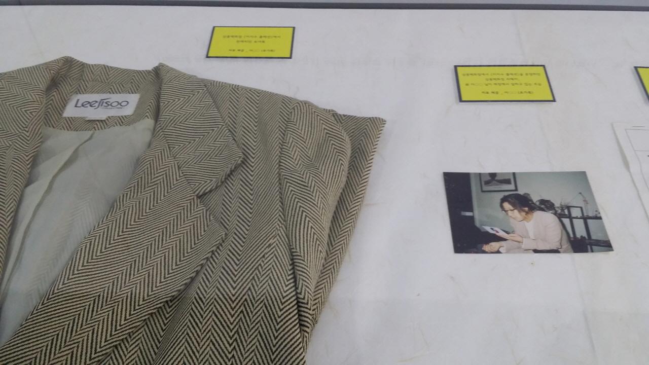 유가족이 기증한 유품과 사진들 20년 전 삼풍백화점에서 의류 매장을 운영하던 이숙귀(당시 35살)씨의 어머니가 기증한 유품과 사진