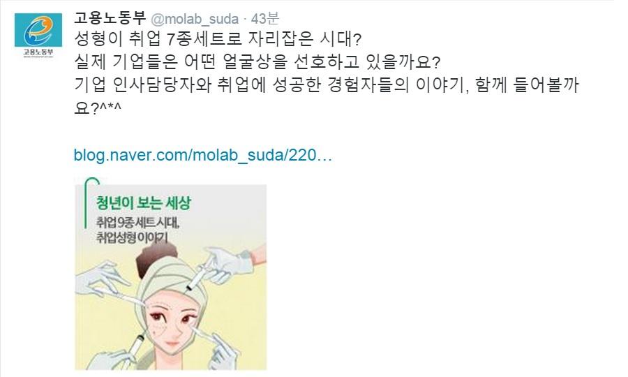 エロ系だけじゃなくて、清純系、ロリ系アイドルも韓国の方が全然可愛いんだけどどうすればいい? [無断転載禁止]©2ch.net [255920271]YouTube動画>38本 ->画像>234枚