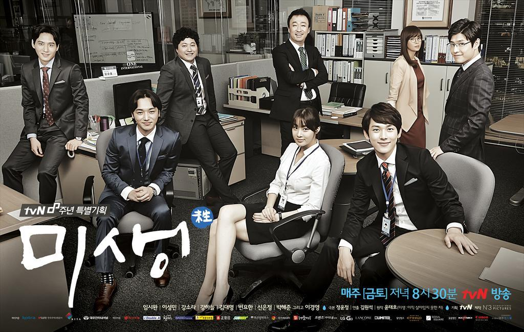 윤태호 작가가 다음 웹툰에 연재한 <미생>은 tvN에서 드라마로 방영돼, 최고시청률 10.3%를 기록하는 등 큰 인기를 끈 바 있다. 이는 한국콘텐츠진흥원의 <웹툰 현황 및 실태조사>가 꼽은(64쪽) 웹툰 영상화의 대표적 사례다.