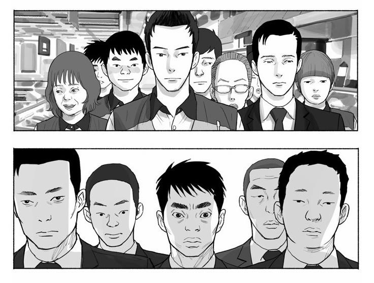 최규석 작가 연재의 네이버 웹툰 <송곳> 3-13화의 한 장면. 송곳은 세상에 대한 날카로운 시선을 보내는, 노동자들의 투쟁기를 다룬 웹툰이다.