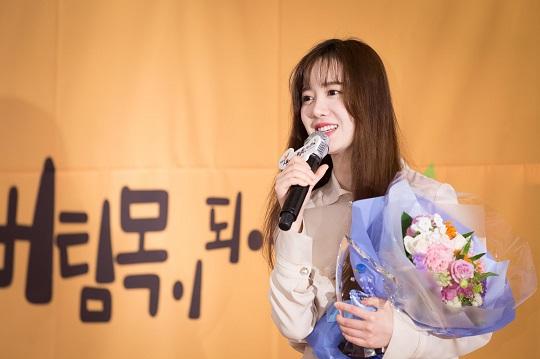 한국백혈병환우회 13주년 창립기념식에서 홍보대사로 위촉된 구혜선 씨가 소감을 말하고 있다.