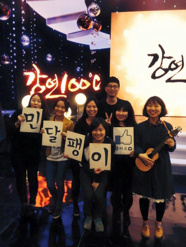 민달팽이유니온 KBS 강연100도씨 촬영 당시