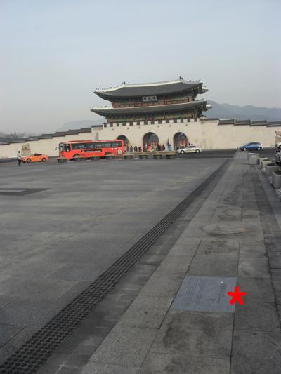 영의정이 근무한 부서인 의정부가 있었던 자리. 별표 부분이다. 경복궁 앞 광화문광장에 있다.