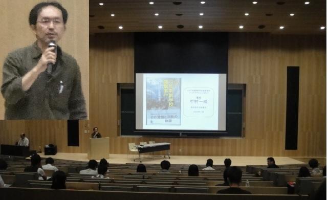 류코쿠대학 노동조합이 주관한 인권 강연회에서 나카무라 선생님께서 강연을 하고 있습니다.