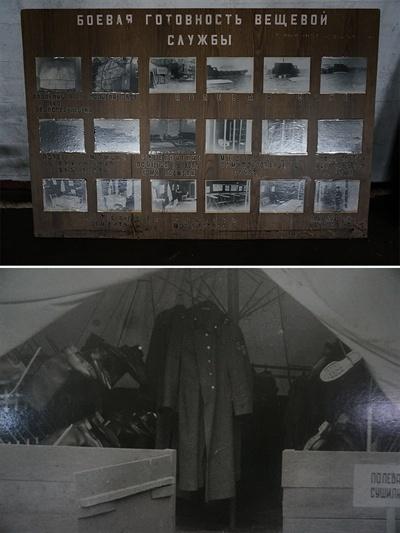 판케 파크 시민협회가 모아놓은 과거 소비에트 육군군사보급기지의 역사적 자료
