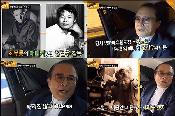 신영균 선생 <TV조선> 방송 발언에 대해 정진우 감독은 허위사실에 거짓말로 모욕하고 명예훼손을 했다며 반발하고 있다.
