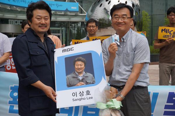 전국언론노동조합 문화방송본부에서 이상호 기자 환영행사를 하고 있다.