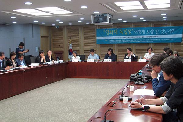 10일 오전 교육문화체육관관위원회 야당의원들 주최로 국회에서 열린 '영화계 독립성 어떻게 보장할 것인가?'가 토론회