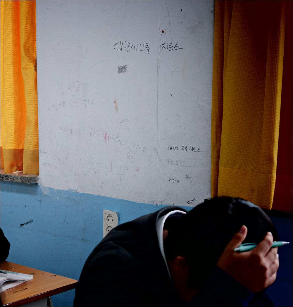 벽에 쓴 낙서 성에 대한 호기심이 낳은 낙서