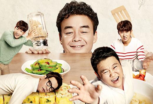 '집밥 백선생' 공식 포스터