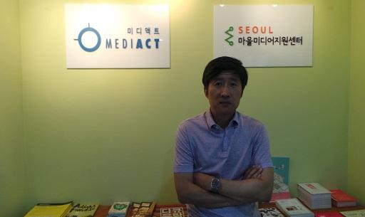 김 소장은 불평등한 사회에서 고통 받는 사람들의 얘기가 드러날 수 있도록 퍼블릭 액세스가 활성화되어야 한다고 강조했다. ⓒ 조민웅