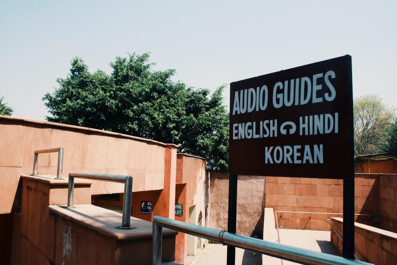 레드 포트 (Red Fort) 만리타국에서 느껴지는 반가움 KOREAN