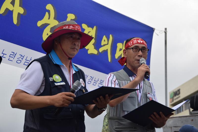 결의하는 제조노동자 결의대회 참석자들은 결의문을 통해 노동시장구조개혁이 일방적으로 추진될 경우 총파업을 포함한 투쟁에 나서겠다고 밝혔다.