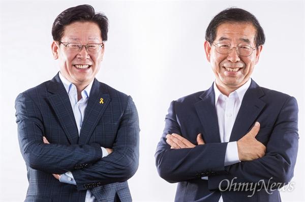 이재명 성남시장-박원순 서울시장