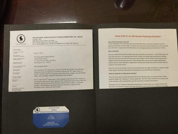 평화 실현 전국 캠페인 미 연방의원실에 전달된 편지와 한반도 문제 Q&A 문건