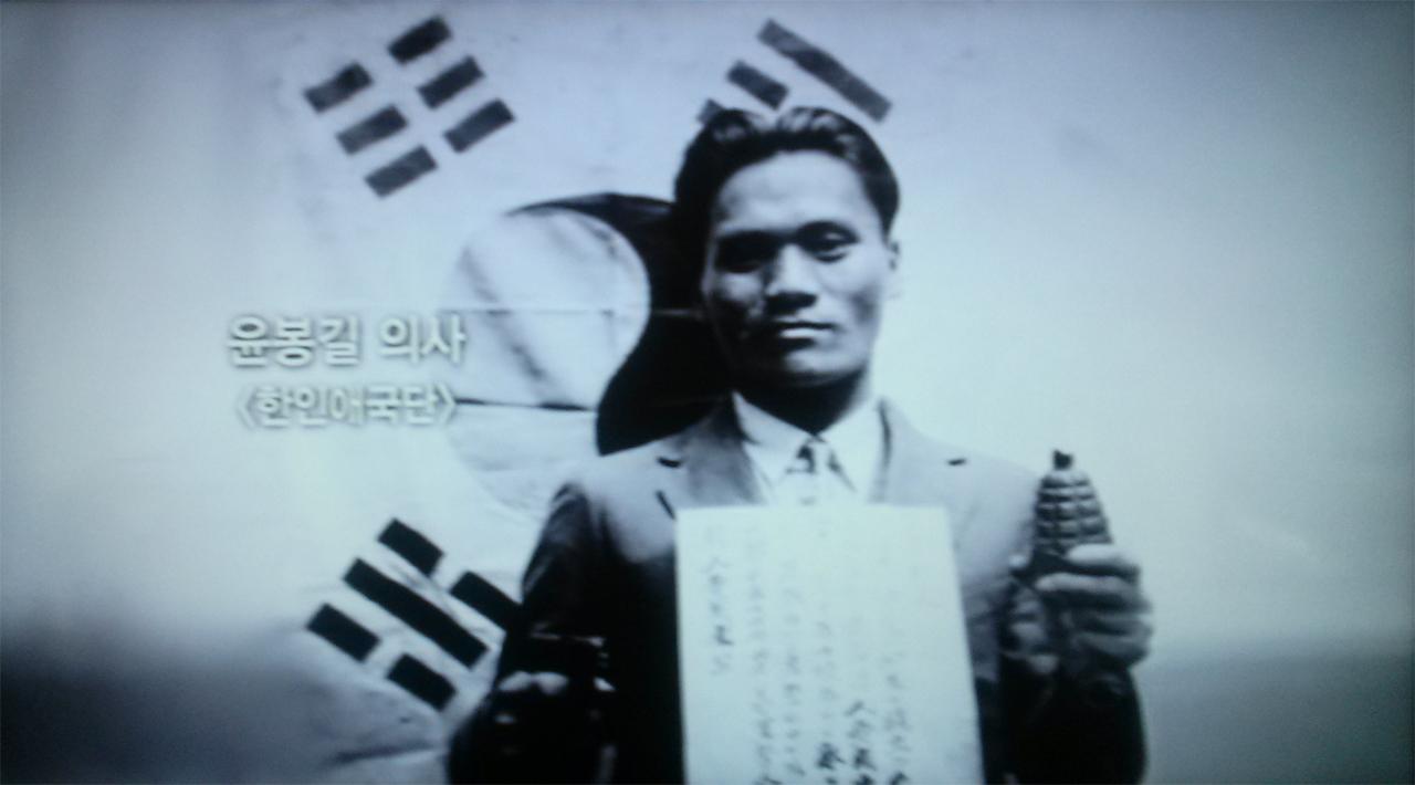 윤봉길. 서울시 종로구 평동에 있는 경교장에서 찍은 사진.