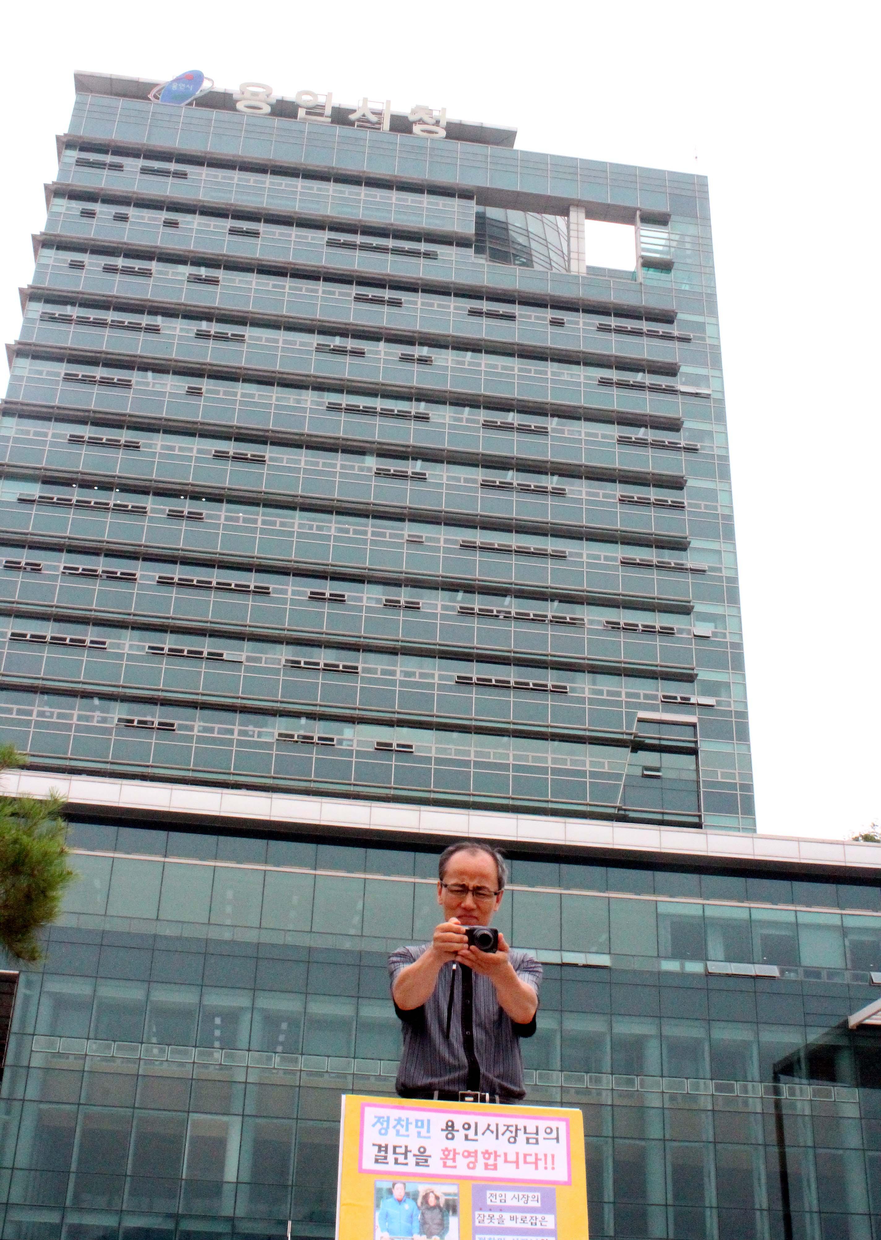 최병성 목사가 용인시청 앞에사 피켓팅을 하다가 사진을 찍고 있다.